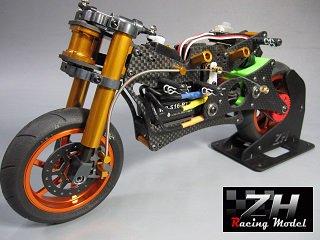 Z218B (A) 1/8EP レーシングバイク 生産終了