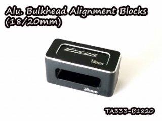 アルミバルクヘッドアライメントブロック(18 / 20mm)TA333-B1820