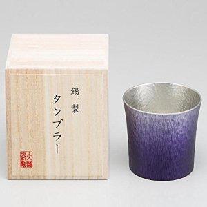 大阪 錫器 すずき 酒器 ロックグラス 紫