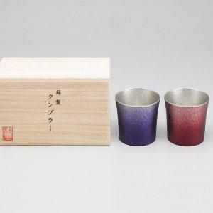 大阪 錫器 すずき 酒器 ロックグラス 赤 紫 2点セット