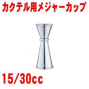 スタンダード メジャーカップ S