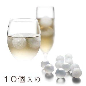 繰り返し使える 溶けない魔法の氷 クリスタル アイスボール 10個入