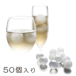 溶けない氷 クリスタル アイスボール 50個入