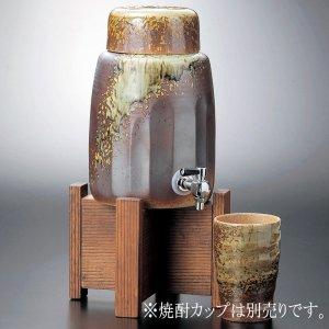 焼酎サーバー 金彩 木台付 萬古焼 34-06
