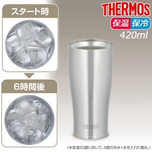 サーモス JDE-420 ビアタンブラー ステンレス 真空断熱