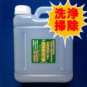 洗浄剤 お掃除用 アルカリイオンパワー 住三郎 詰め替え用 2L