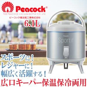 キーパー ジャグ ピーコック 6.1L INC-60SL