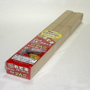 スモークウッド リンゴ 燻製器 スモーカー用 燻煙材