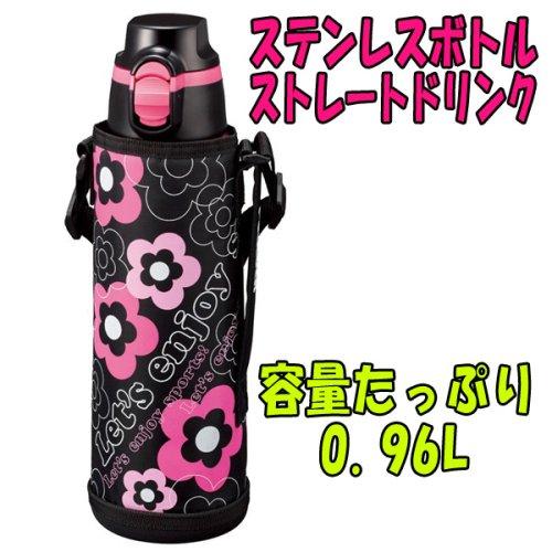 ピーコック 水筒 ステンレスボトル ポーチ付き 0.96L ピンク ストレートドリンク