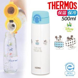 サーモス JNX-500DS LB 水筒 調乳用 500ml ミッキー