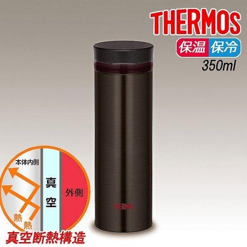 サーモス JNO-351ESP 水筒 350ml エスプレッソ