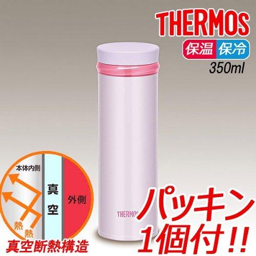 サーモス JNO-351LV 水筒 350ml ラベンダー【専用スペアパッキン付】