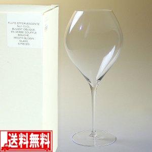 赤ワイングラス レーマン グラン ルージュ お得な6脚セット