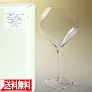 赤・白兼用 ワイングラス レーマン グラン ブラン お得な6脚セット