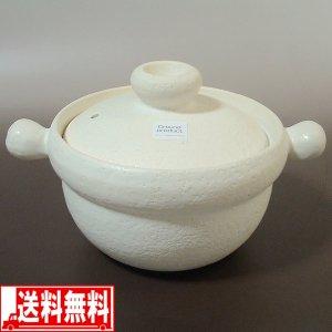 ごはん鍋 IH対応 2合 白 M5591 萬古焼 マジカルごはん鍋