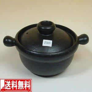ごはん鍋 IH対応 2合 黒 M5590 萬古焼 マジカルごはん鍋