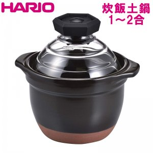 フタがガラスのご飯釜 GNN-150B 1合用 HARIO ハリオ 炊飯土鍋