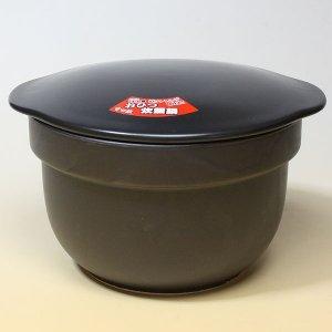 おひつ 炊飯鍋 電子レンジ対応 2合 ごはん鍋 有田焼
