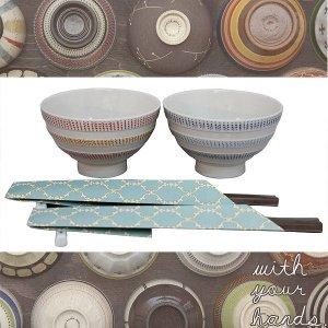 波佐見焼 ご飯茶碗 飯碗 箸&箸置付 ペア ニットライン