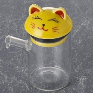 ガラス 波佐見 液だれしない 醤油さし 黄猫 大