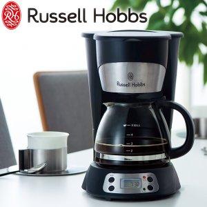 コーヒーメーカー ラッセルホブス 750ml 7610JP 5カップ