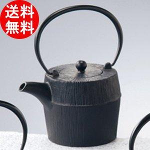 南部鉄器 鉄瓶 朝日 黒 直火使用可 日本製