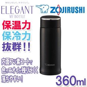 水筒 直飲み 象印 ステンレスマグ 360ml マットブラック SM-LB36-BZ