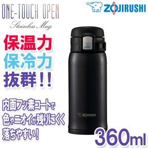 ステンレスマグ 象印 360ml シルキーブラック SM-SD36 水筒 ワンタッチ式