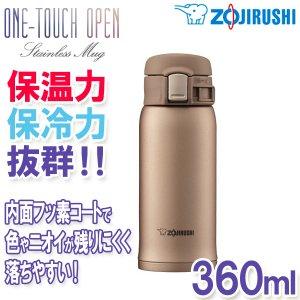 ステンレスマグ 象印 360ml マットゴールド SM-SD36 水筒 ワンタッチ式