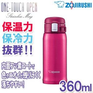 ステンレスマグ 象印 360ml ディープチェリー SM-SD36 水筒 ワンタッチ式