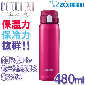 ステンレスマグ 象印 480ml ディープチェリー SM-SD48-PV 水筒 ワンタッチ式