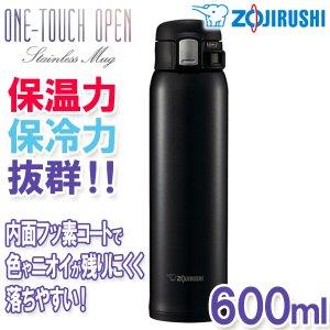 ステンレスマグ 象印 600ml シルキーブラック SM-SD60-BC 水筒 ワンタッチ式