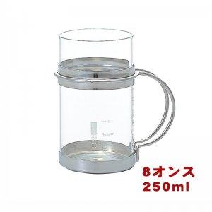 ハリオ 耐熱 ホット 焼酎グラス 8オンス HWC-8SV ホットチューハイグラス