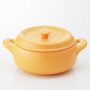耐熱 セラミック鍋 マルチポット 21cm イエロー