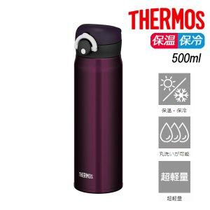 サーモス 水筒 500ml ミッドナイトブラック JNR-500M-BK 真空断熱 ケータイマグ