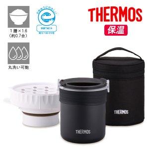 サーモス ごはんが炊ける弁当箱 ブラック JBS-360-BK 保温