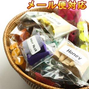 お香 コーン型 香りが選べる お試し 6種類