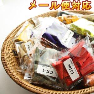 お香 コーン型 香りが選べる お試し 6種類 1000円 ポッキリ