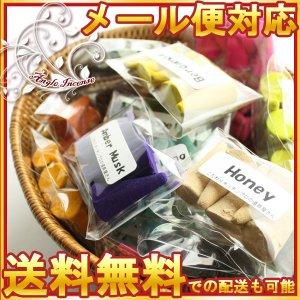 お香 コーンタイプ(Angle) 香りが選べる お試し 6種類 ワンコイン メール便対応