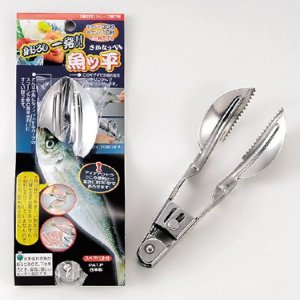 さかなっぺ 魚っ平 魚の三枚おろし さかなっぺ