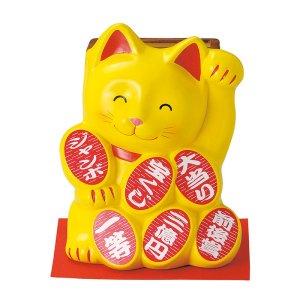 風水開運 宝当招き猫 黄