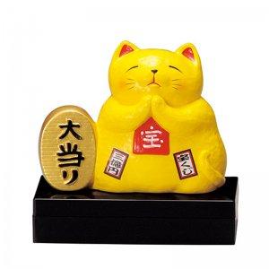 風水開運 宝当お願い猫 黄
