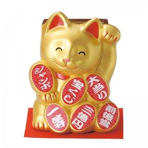 風水開運 宝当招き猫 金 ゴールド