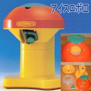 かき氷機 電動 アイスロボ  家庭用