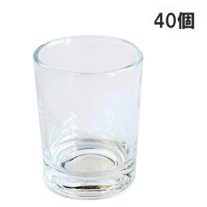 キャンドルホルダー ガラス シンプル (50個)