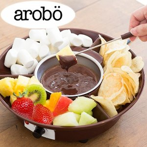 アロボ チョコレートフォンデュメーカー CLV340