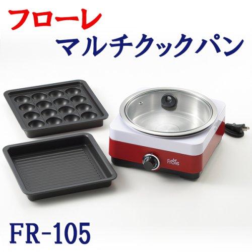 ホットプレート たこ焼き グリル鍋 ひと...