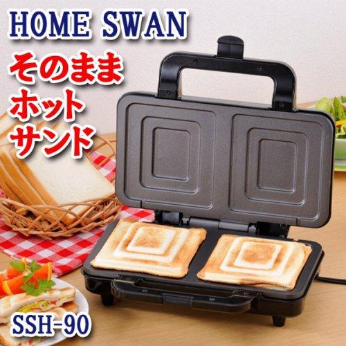 ホットサンドメーカー SSH-90 HOME SWAN...