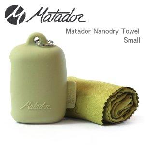 ハンドタオル マタドール KMD5001 Matador  抗菌 吸水 ナノドライタオル スモール おしゃれ 防災用