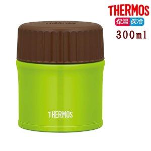 サーモス 真空断熱スープジャー 300ml JBU-300 グリーン 保温 保冷